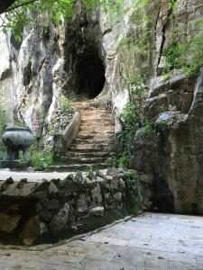 五行山洞窟