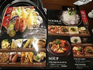 揚げ物・天ぷら・麺メニュー