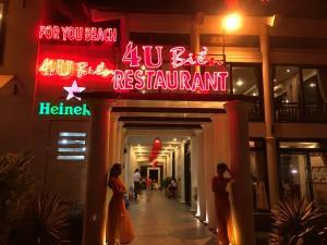 4Uビーチレストラン