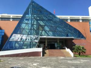 ダナン博物館