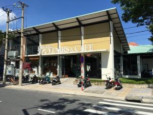 ダナンスーベニア&カフェ(Danang Souvenirs & Cafe)