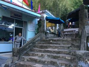 五行山入口